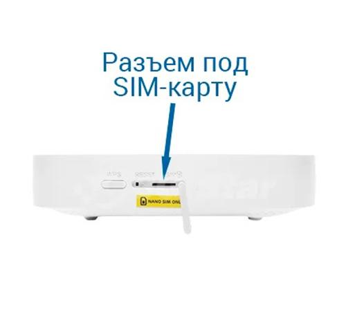 3G/4G WiFi роутер Alcatel HH70VB